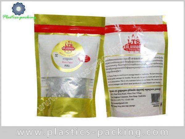 Doypack Mylar Powder Stand Up Zipper Bags Manufactu 0408