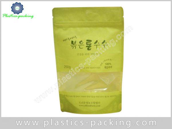 Food Grade Custom Printed Stand Up Laminate Bag yyt 0505