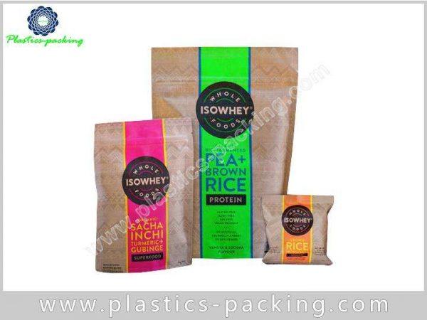 Food Grade Laminated Coffee Bag Side Gusset Heat yy 407