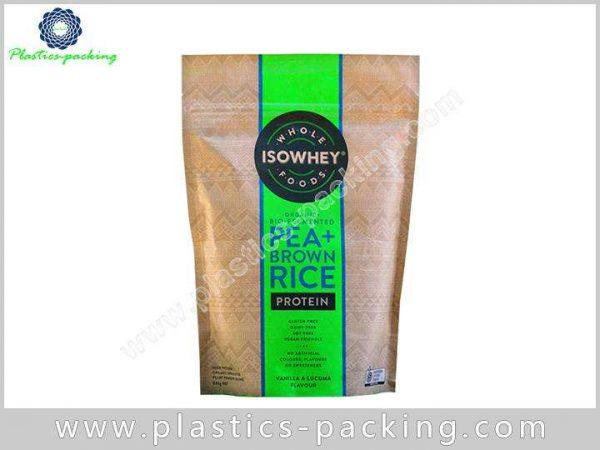 Food Grade Laminated Coffee Bag Side Gusset Heat yy 410